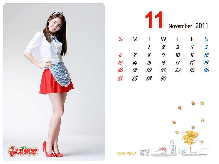 Snsd hyoyeon calendar 2011 11th of November💕
