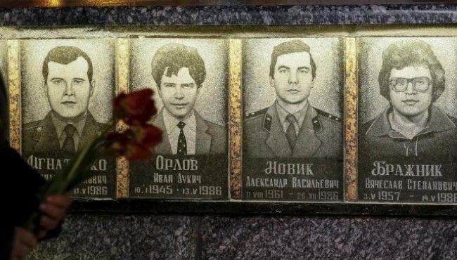 Çernobil Reaktör Kazası'nın 30. Yıldönümü
