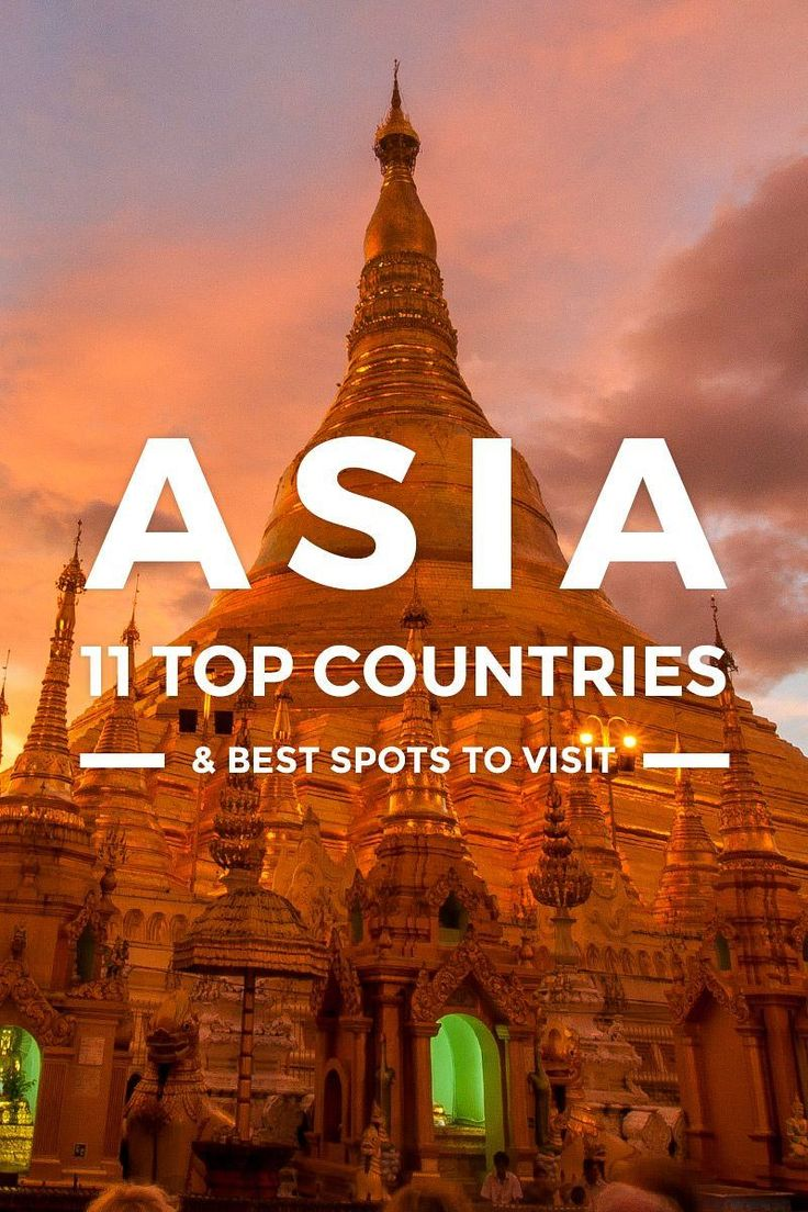 Asia – 11 Top Countries & Best Spots to Visit https://www.detourista.com/guide/asia-top-countries/ Where to go in Asia? See the best countries to visit & things to do for first-time travelers.
