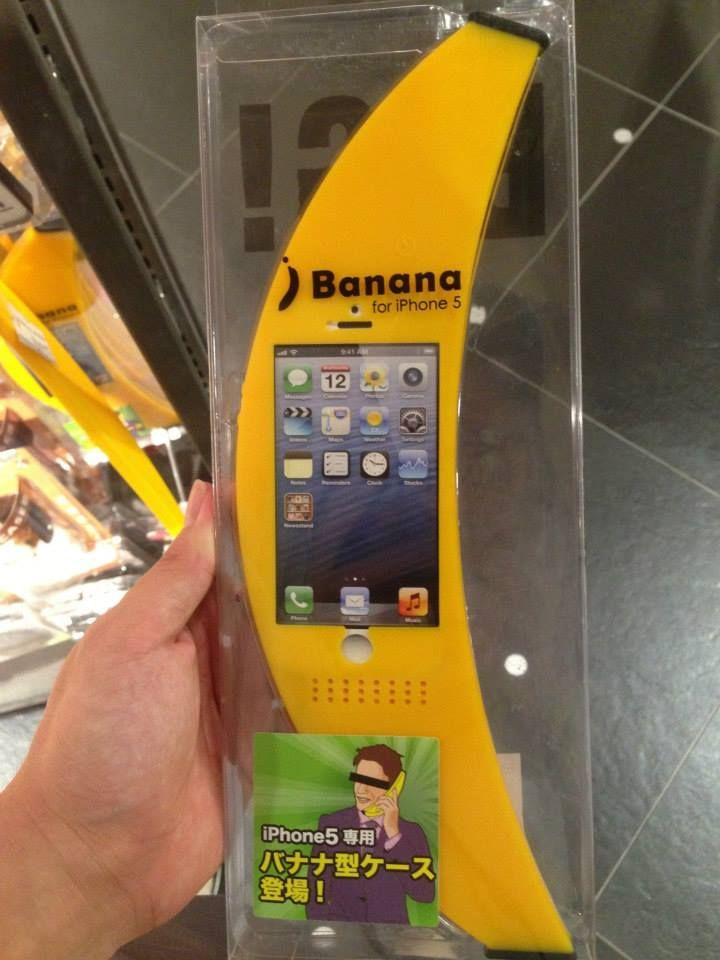 banana phone iphone - photo #2