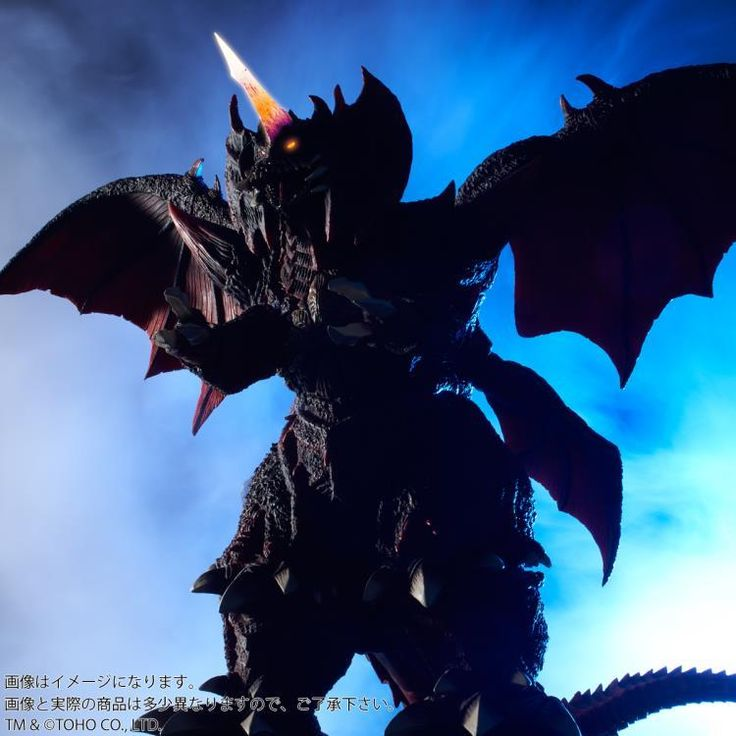 *PRE-ORDER* DESTROYAH: Godzilla Toho Daikaiju Series (Godzilla vs. Destoroyah) PX Previews Exclusive By X-Plus