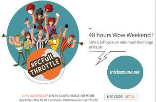 Get 10% cashback on recharge/ bill payment of minimum ₹ 50 through freecharge (for non-airtel transaction)
