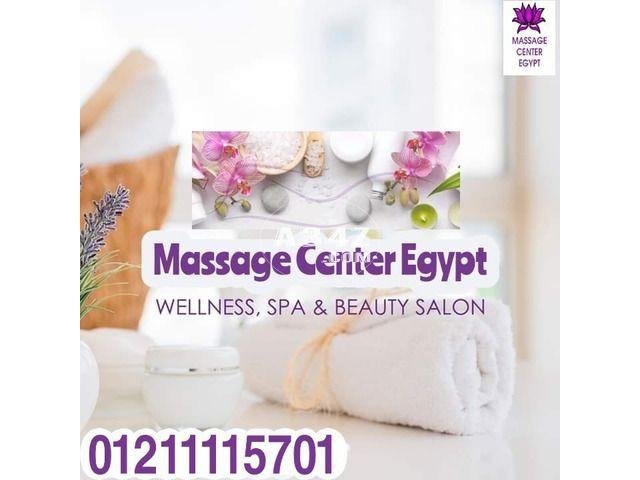أعظم بمركز مساج زاهرء المعادي Massage Center Massage Beauty