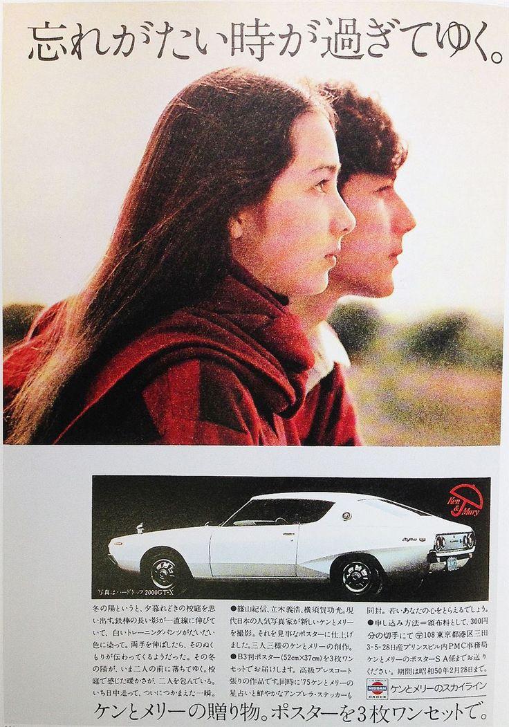 ケンがあなたなら、メリーはどなた?|さんたLowのページ|ブログ|さんたLow|みんカラ - 車・自動車SNS(ブログ・パーツ・整備・燃費)