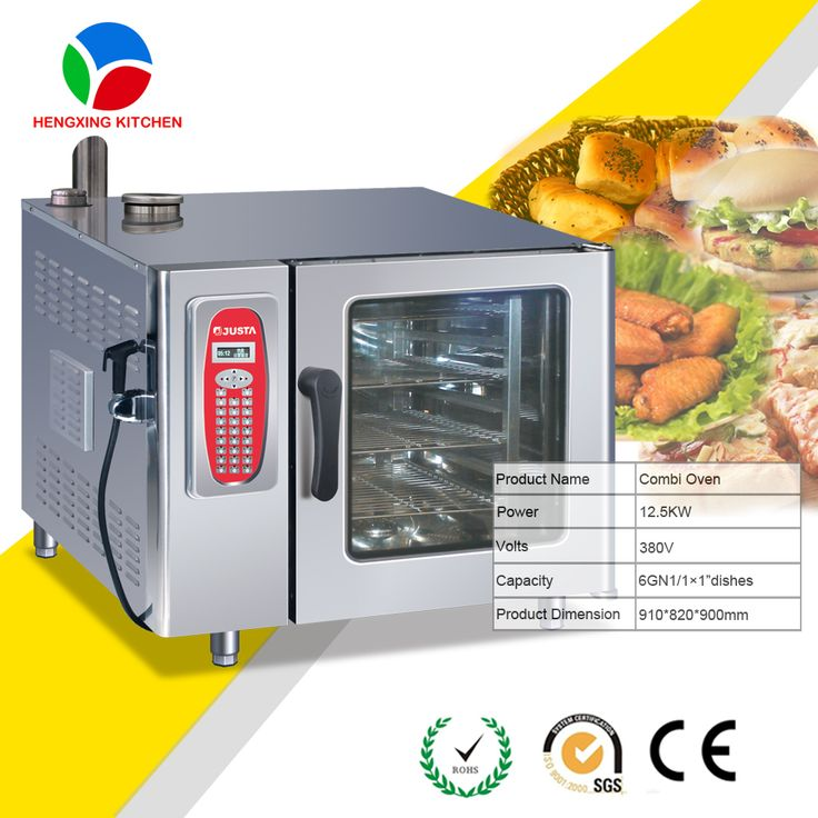 Commercial bakery oven prices/price of oven machine#price of bakery machinery#Machinery#machine#bakery machine