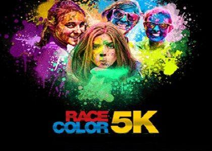 Corridas do MarcusCezar: Race Color 5km – Rio de Janeiro