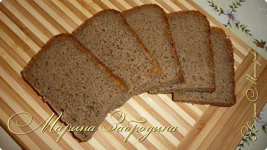 Кулинария Мастер-класс Рецепт кулинарный Ржаной обдирной хлеб Тесто для выпечки фото 1