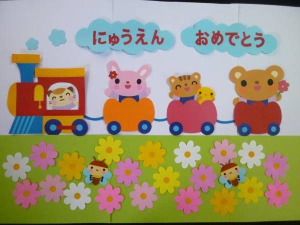☆ ☆ ручной работы большие настенные украшения тюльпан поезд ♪ приема Поздравляем ♪ детский сад детский сад доска объект доска ♪