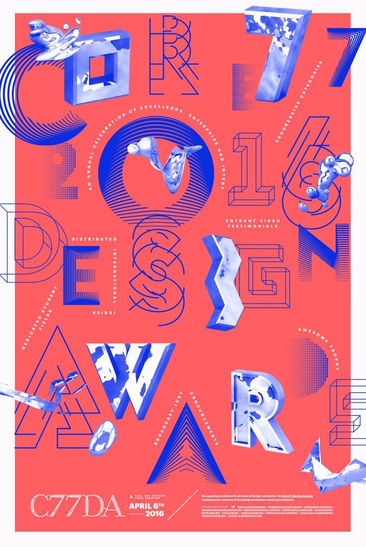 March 18th is a Really Great Day to Enter the 2016 Core77 Design Awards - Core77