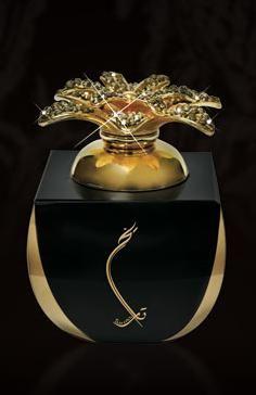 Syed Junaid Alam Perfumes Company | Taariikh Oil Syed Junaid Alam for women