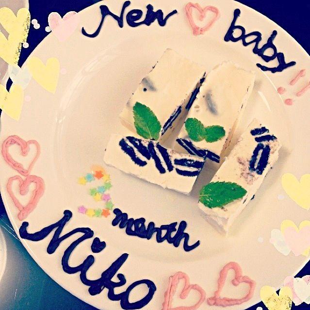 先輩の赤ちゃんおめでとうケーキ★個人的にこれが好きすぎてリピートしまくり。 - 26件のもぐもぐ - オレオのレアチーズケーキアイス by Maricoskitchen