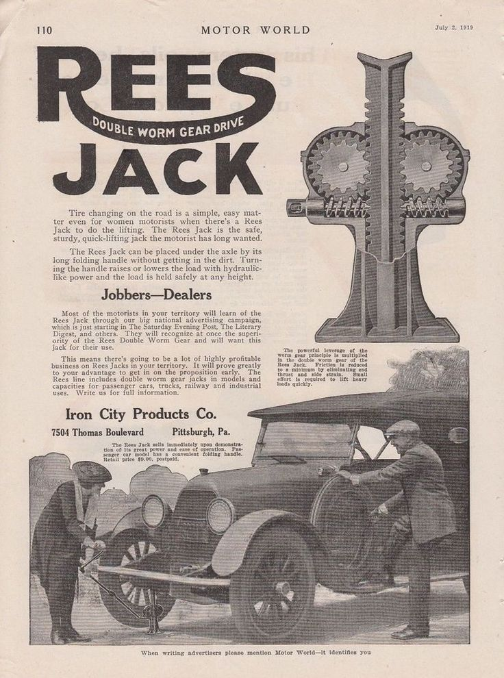 1919 Iron City Products Pittsburgh PA Ad: Rees Double Worm Gear Drive Jack #vintagead #magazinead