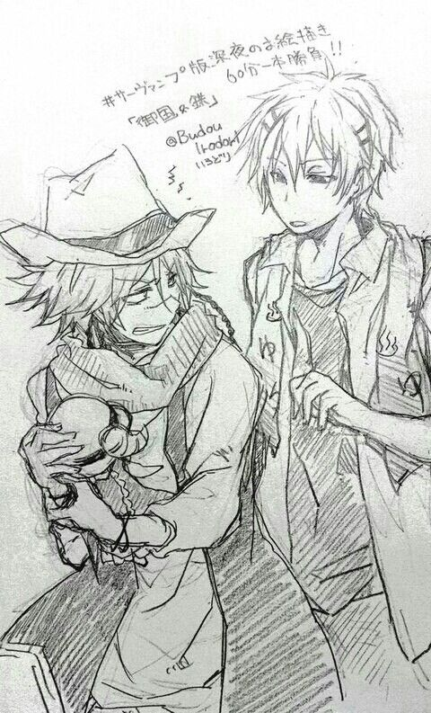 Servamp Tetsu Sendagaya and Mikuni Alicein Anime