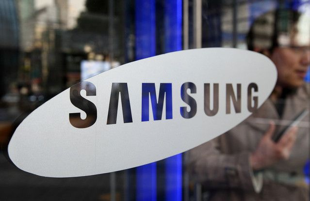 Samsung HQ in Portugal