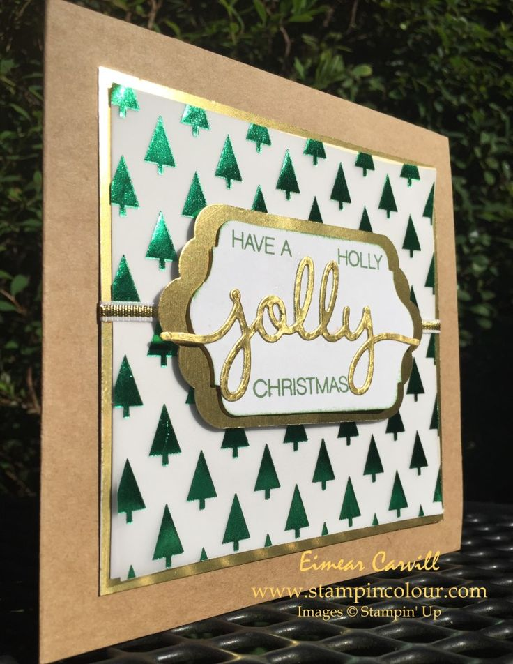 handmade Christmas card ... Stampin Up Holly Jolly Christmas Greetings ... luv the contrast between the kraft card base and the elegant foils and vellum ...