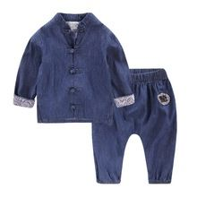 http://babyclothes.fashiongarments.biz/  Wind Chinese boy outfit suit the new autumn han edition of children's wear baggy pants baby children two-piece U4704, http://babyclothes.fashiongarments.biz/products/wind-chinese-boy-outfit-suit-the-new-autumn-han-edition-of-childrens-wear-baggy-pants-baby-children-two-piece-u4704/,   ,       , Baby clothes, US $33.89, US $33.89  #babyclothes