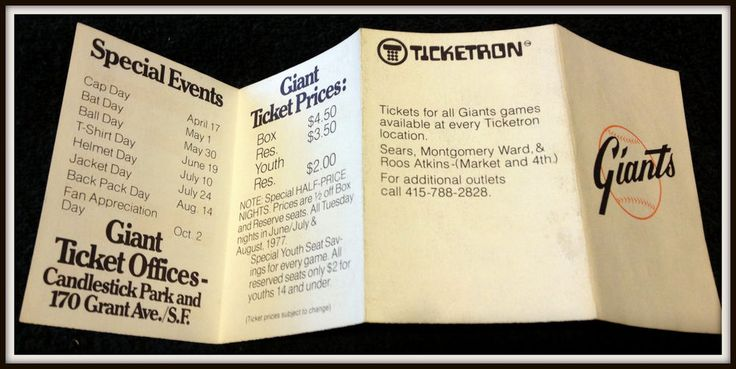 1977 SAN FRANCISCO GIANTS TICKETRON BASEBALL POCKET SCHEDULE FREE SHIPPING #sfgiants #Pocket #PocketSchedules