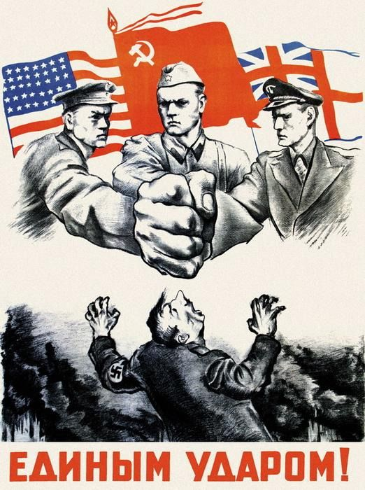 """With a single strike!"", USSR, WWII"