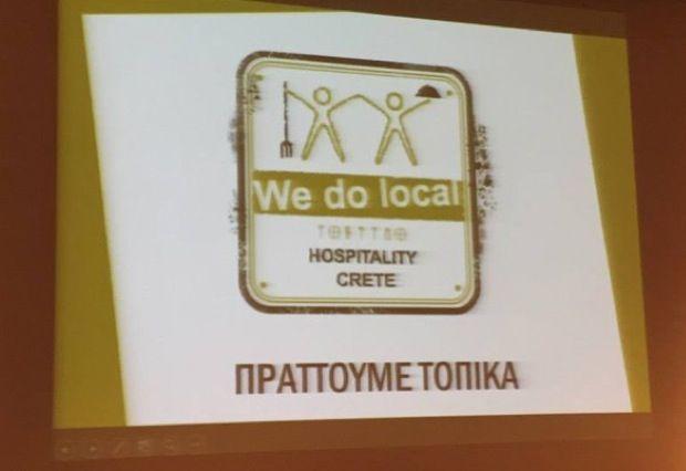 Συνεργασία «We do local» και «Medventure ΕΠΕ»