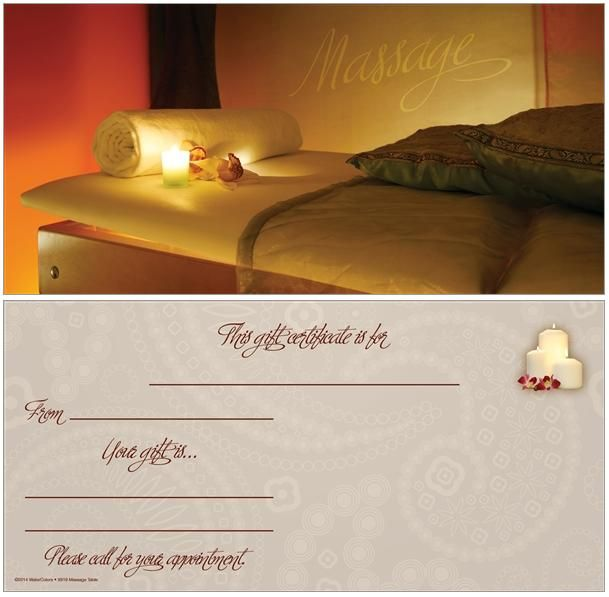 Massage Table Non-Folded Gift Certificate