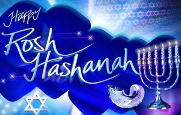 how is rosh hashanah date determined