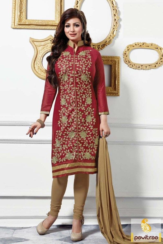 #Maroon and #Brown Chiffon Cotton Bollywood Salwar Kameez #salwarsuit, #salwarkameez, #Bollywood, #Heroine, #actress, #celebrity, #ayeshatakia, #casual, #dailywear, #officewear, #formal, #embroidered	, #dresses,   #newcollection, #latest, #indianfashion, #fancy, #stylish, #beautiful, #lowestprice, #discountoffer, #onlineshopping, #chiffon, #cotton, #churidar More Product : http://www.pavitraa.in/store/casual-dress/ Any Query :  Call / WhatsApp : +91-76982-34040  E-mail: info@pavitraa.in