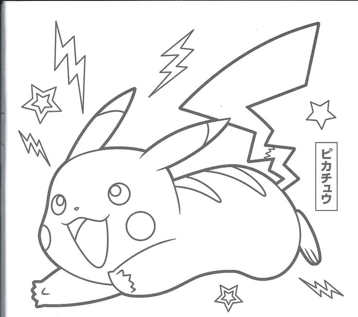 colouring in pokemon chains