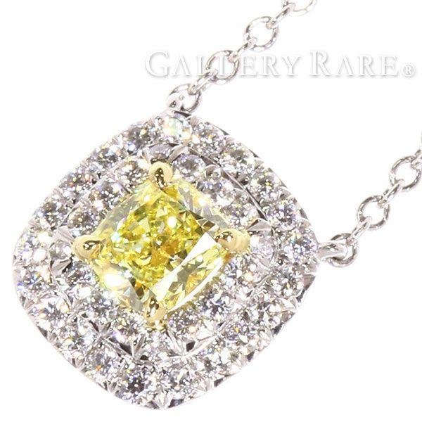 ティファニー ネックレス ソレスト イエローダイヤモンド 0.45ct ダイヤモンド 計0.17ct プラチナ950 PT950 K18YGイエローゴールド TIFFANY ジュエリー ダイアモンド