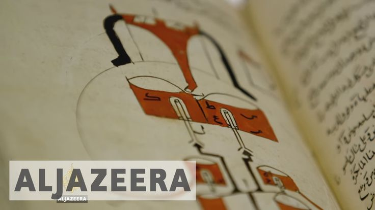 Science in a Golden Age - Pioneers of Engineering: Al-Jazari and the Ban...