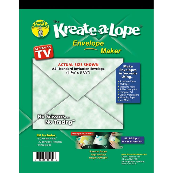 Green Sneakers Kreate-A-Lope Envelope, Template A2. You Can Make