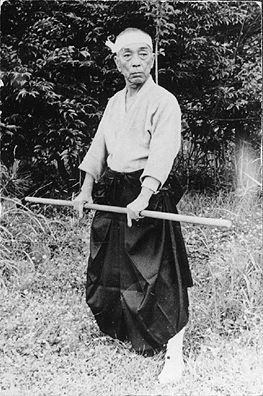 Sensei Takamatsu Toshitsugu, forebearer of the nine traditions.