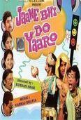 Jaane Bhi Do Yaaro with Naseeruddin Shah (#Naseeruddinshah), Ravi Baswani, Pankaj Kapur (#PankajKapur) and Om Puri.  A Kundan Shah film, an eternal classic.