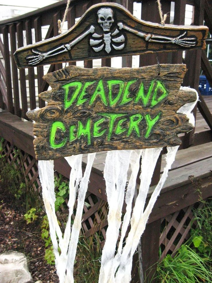 newrealisticscary signdeadend cemeteryhalloween decoryardgraveyard - Halloween Cemetery Decorations