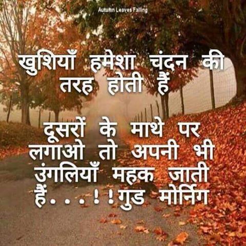 Maithili sharan gupt poems in hindi saket