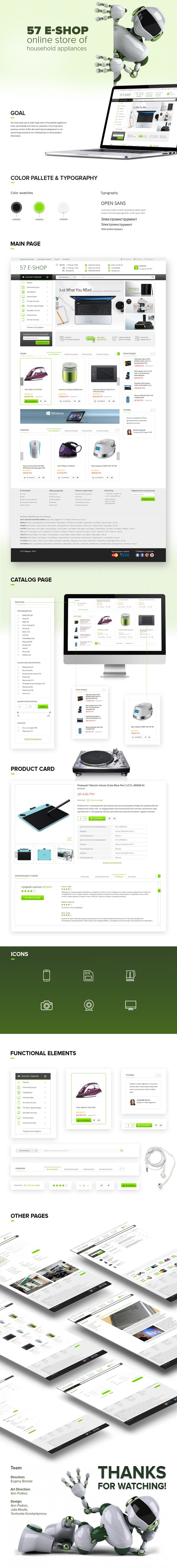 "Check out web design work on my @Behance portfolio: ""Website for Online Store of Household Appliances"" https://www.behance.net/gallery/46192637/Website-for-Online-Store-of-Household-Appliances Follow me: https://www.behance.net/Ginseng_g"