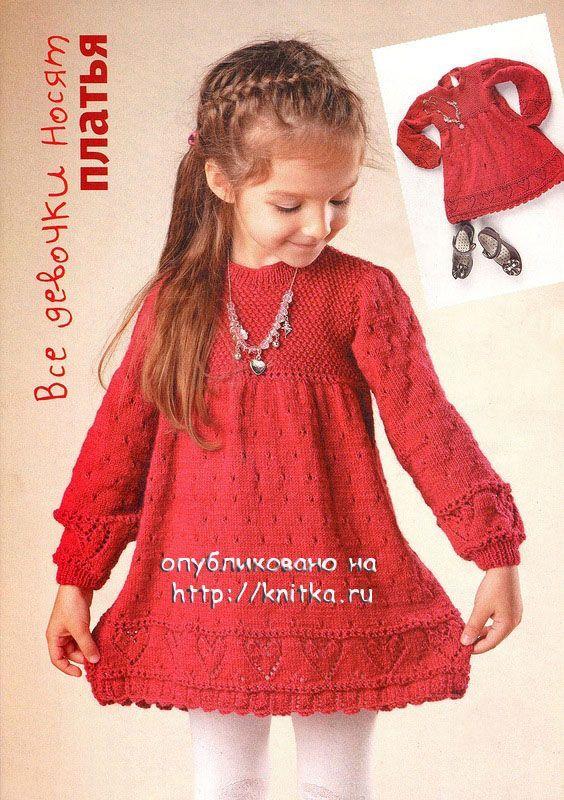 фото вязаного спицами платья для девочки