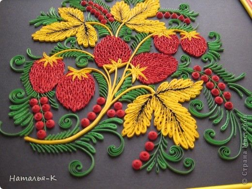 Master class in the art khokhloma quilling paper quilling for How to use quilling strips