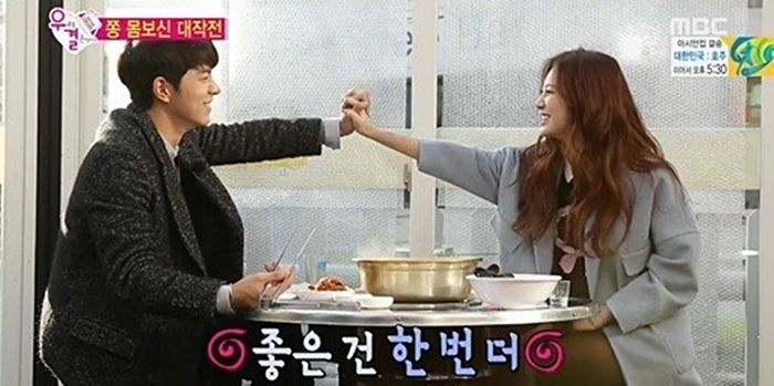 "Yura Wishes Hong Jong Hyun Would Be More Touchy with Her in ""We Got Married"""