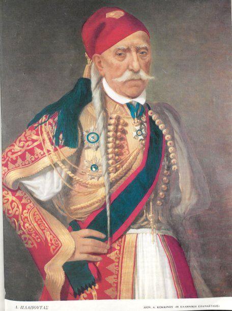 Πλαπούτας Δημήτριος ή Κολιόπουλος