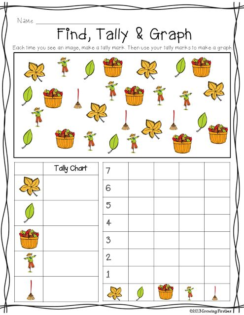 Fall Find Tally & Graph FREEBIE!