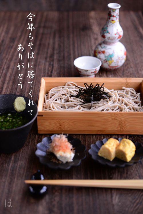 Toshikoshi01.jpg