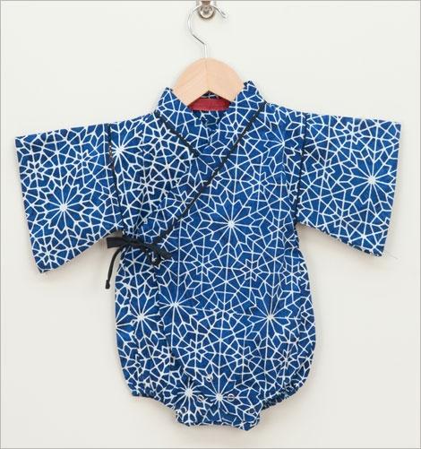 Redfish baby kimono