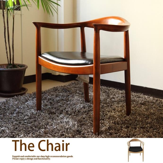 ザ・チェア(The Chair) ハンス・ウェグナー[Hans J Wegner]