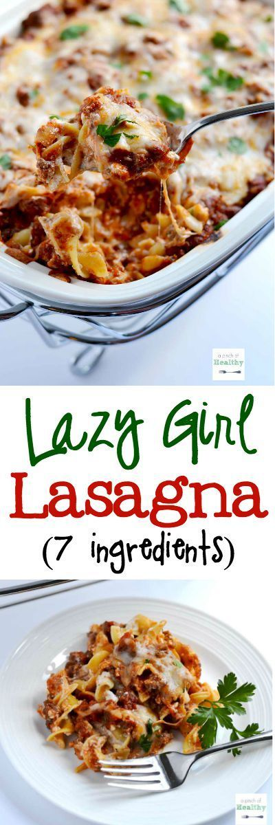 Lazy girl lasagna is a quick and easy dinner with only 7 ingredients that is perfect for weeknights. My whole family LOVES this recipe. | APinchOfHealthy.com
