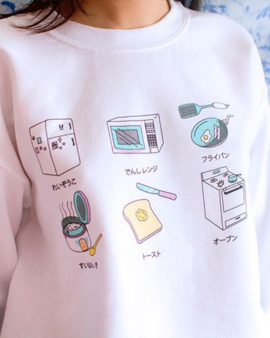 Kitchen Sweater http://shop.inu-inu.co/Kitchensweater #kawaii #cute #inuinu…