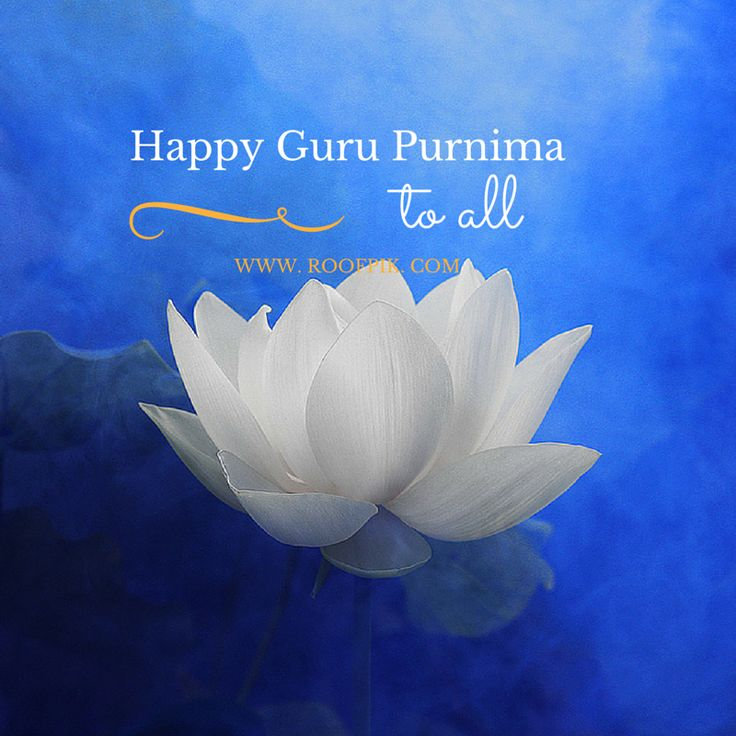A very Happy Guru Purnima to all the wonderful people out there! #GuruPurnima
