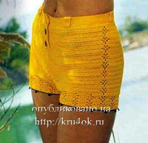 Желтые шорты, связанные крючком. Обсуждение на LiveInternet - Российский Сервис Онлайн-Дневников