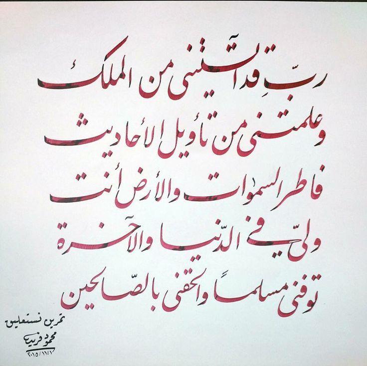 محمود فريد _ الاردن