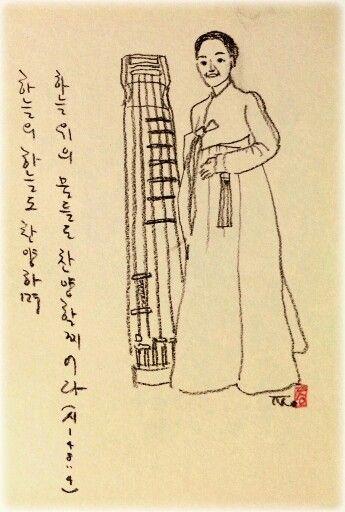 한국 전통 악기-거문고