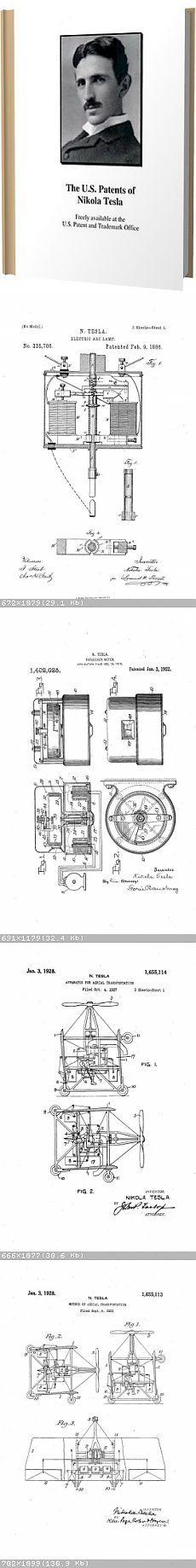 Патенты Николы Теслы / Никола Тесла (1900) PDF (EN)